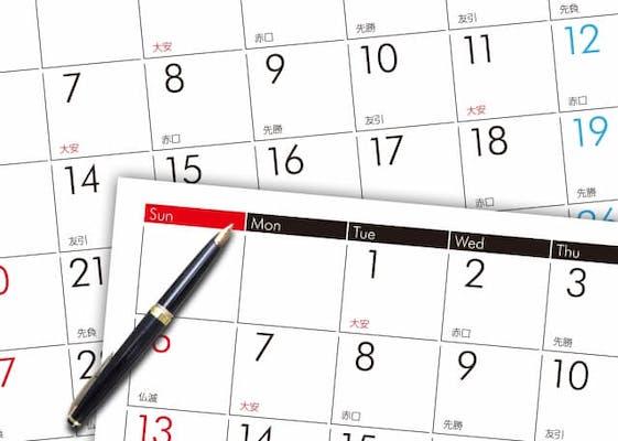 勤務形態の都合上、休みがなかなか取りづらい場合にはどうすればいいの?