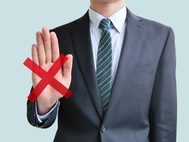 なかなか正社員になることができない場合、どうすればいいの?