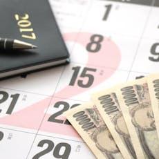 給与アップの交渉をするにはどれ位の勤続年数とキャリアが必要なの?
